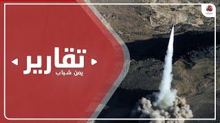 هجمات حوثية متواصلة على السعودية خدمة للمشروع الإيراني