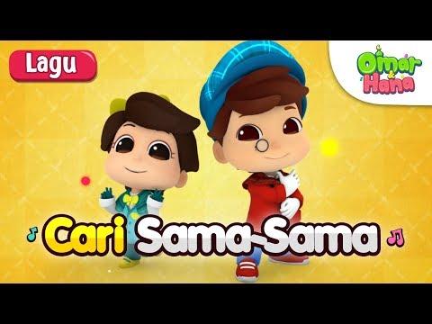 Lagu Kanak Kanak Islam | Cari Sama-Sama | Omar & Hana