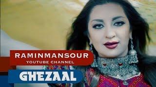 "Ghezaal Enayat ""Khamosh"" NEW AFGHAN SONG 2018 ""غزال عنایت ""خاموش Гизол иноят"