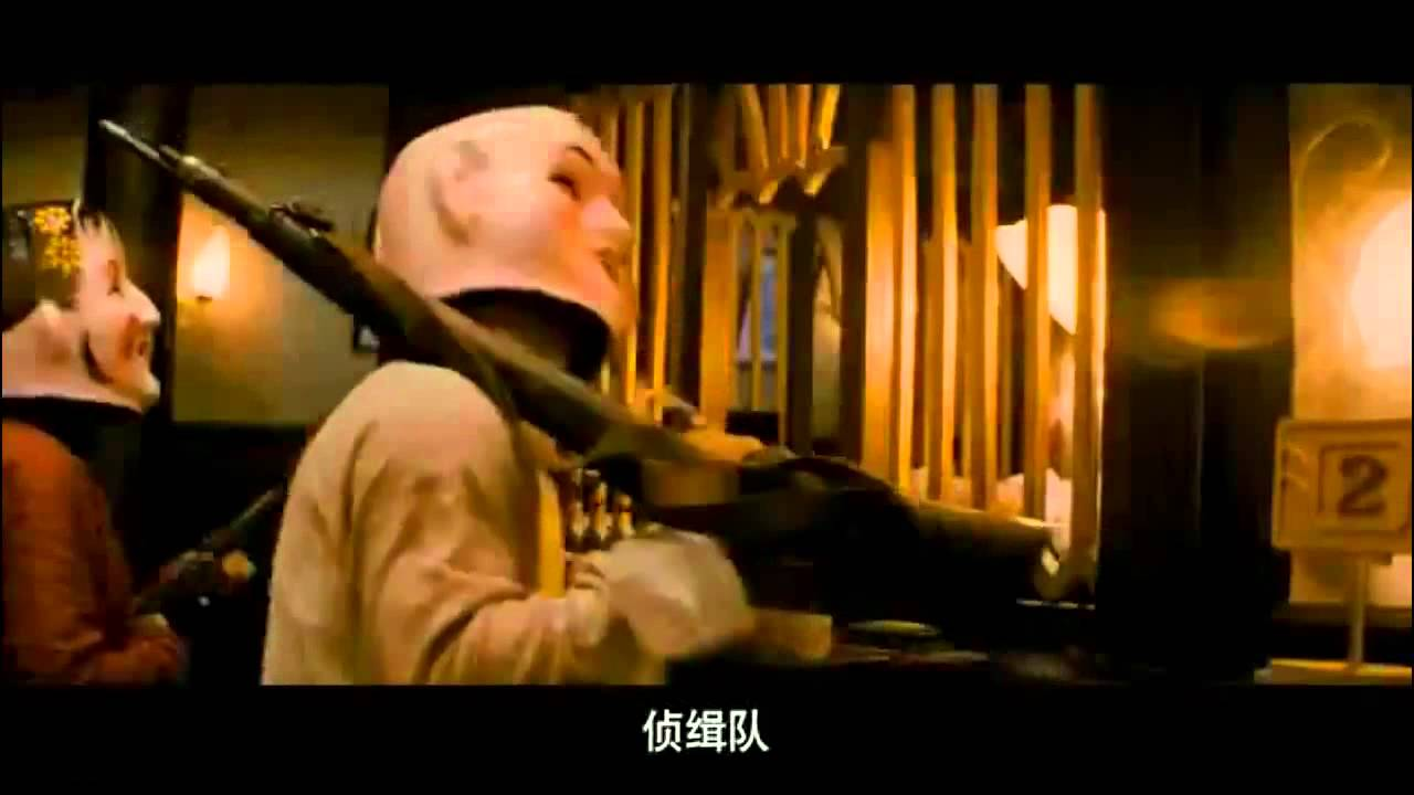 NYAFF: AN INACCURATE MEMOIR 匹夫 Trailer