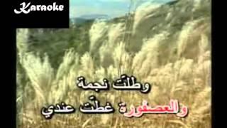 Arabic Karaoke 7ilwy el 7ayat Marwan khoury