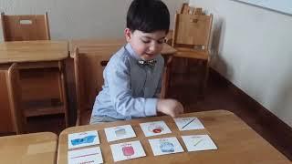 Фрагмент занятия в группе обучения разговорному осетинскому языку детей 3,5 6 лет