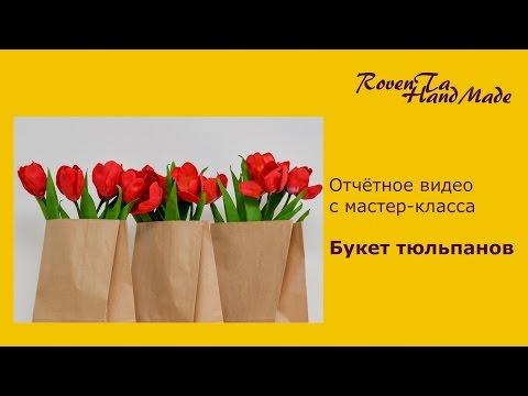 цветы фото букеты тюльпан