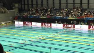 第92回日本選手権水泳競技大会 競泳競技 JAPANSWIM2016 女子200m背泳ぎ準決勝2組 大橋悠依 検索動画 12