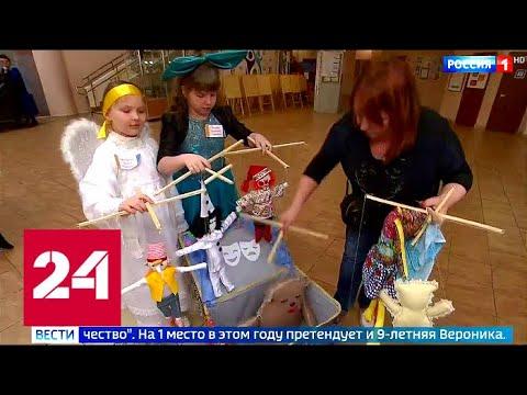 В Москве проходит международный форум Одаренные дети - Россия 24