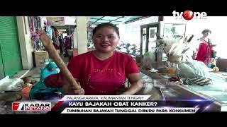 Ini Penyebab Terkena Tumor Payudara Dari Ustadz Dhanu - Siraman Qolbu (11/10) Subscribe MNCTV Offici.