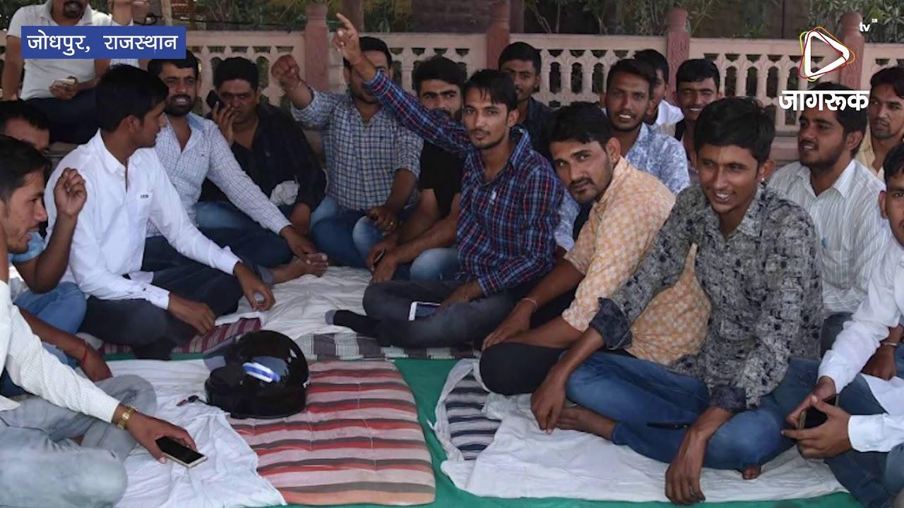 जोधपुर : हड़ताल के 11वे दिन रोडवेज में बिगड़े हालात