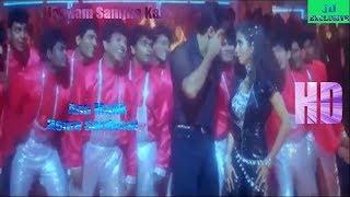 Gambar cover Jaanam Samjha Karo | Anu Malik | Hema Sardesai | Salman Khan | Urmila Matondkar