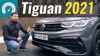 Чё так Дорого?  Tiguan 2021 приехал.  Тест-драйв Volkswagen