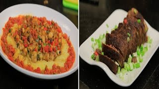 قالب لحمة بالسجق - فطيرة سمك بالاعشاب - شوربة طماطم بالجمبري| الشيف حلقة كاملة