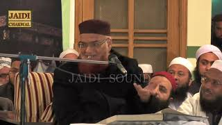 Molana Mufti Taqi Usmani New Bayan 2019