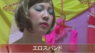 チャンネル登録(受粉)&イイネしてね♡ 賑やかしダンスユニット Meshibe ...