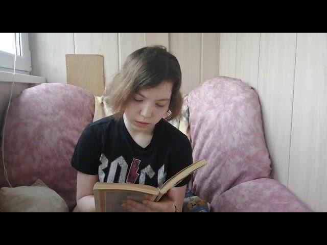 Титова Ксения читает произведение «И небо надо мной» (Бунин Иван Алексеевич)