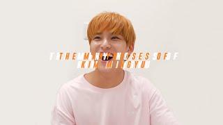 the many noises of kim mingyu