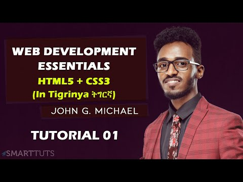 Web Development Essentials 1 -  HTML5 & CSS3 Introduction