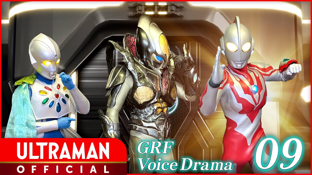 """Galaxy Rescue Force Voice Drama #9: """"Kenis the Space Agent"""""""