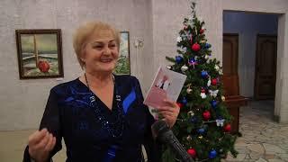 Презентация книги писателя и поэта Людмилы Строгановой