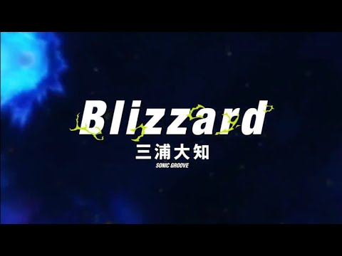 Dragon Ball Super Broly - Blizzard Music Video English Version