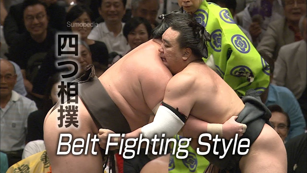 Photo of Belt Fighting Style [四つ相撲] – SUMOPEDIA – video