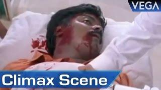 Kamarasu Tamil Movie Climax Scene || Murali Superhit Movie