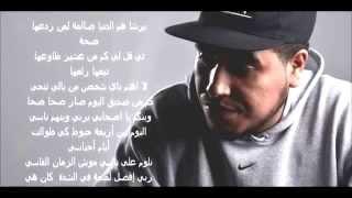 Klay BBJ 2014 حاشى الرجال - Hacha rjel [by Pedrou Star Crazy ]