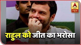 Kaun Banega Mukhyamantri(15.10.2018): Rahul Confident Congress Will Return To Power In MP   ABP News