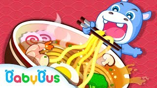 How To Make Chinese Recipes | Animation & Kids Songs collections For Babies | BabyBus