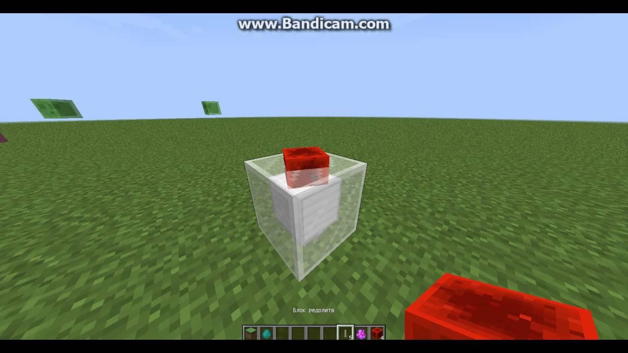 какие простые есть каманды для камандного блока без модов для майнкрафта 1.11 #4