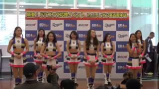 17/01/07 チアドラゴンズ2016ステージショー(1回目)inエディオン名古屋本店