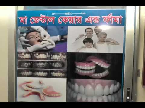 Ktv channel video ads