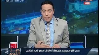 شاهد..محمد الغيطي: وزير الأوقاف مسجل خطر