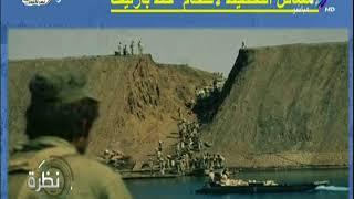 اللواء سمير فرج : من اشتري لمصر مدافع مياه العبور كان الرئيس معمر القذافي