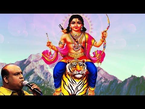 Lord  Ayyappan Songs - Ullagalum Ayyan Ayyappa - Swamy Ayyappa Saranam - T. L. Maharajan