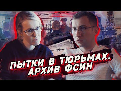 """Бомба на 100 гигабайт. Первое интервью с Сергеем Савельевым, который выкрал """"пыточный архив"""" ФСИН"""