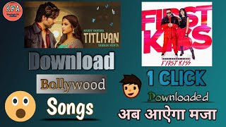 Mp3 Song Kaise Download Kare | How To Download Mp3 Songs | Mp3 Song Download | KnowLedge For AndRoid