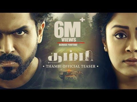 Thambi - Official Tamil Trailer | Karthi, Jyotika | Jeethu Joseph