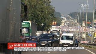 7-кілометровий затор утворився під Києвом після ДТП за участю фур