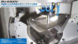 Headlight mold/5-axis vertical machining center universal center mu-6300v【okuma corporation japan】