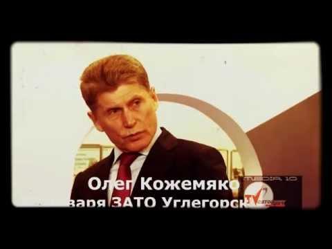 Работа в России -