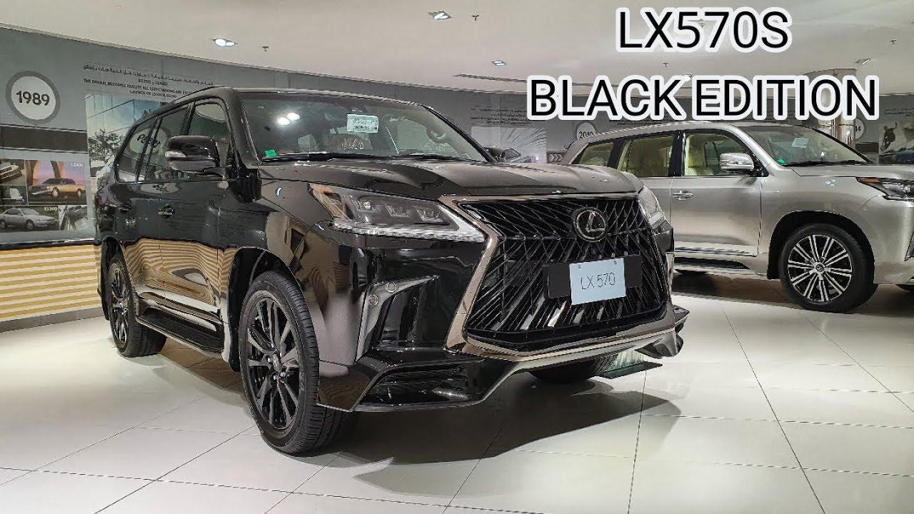 Lexus Lx570 Black Edition 2019 لكزس أل أكس الإصدار الأسود Youtube