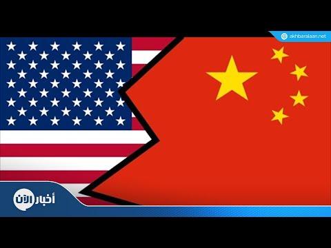 الصين تلغي محادثات التجارة مع أمريكا  - نشر قبل 4 ساعة
