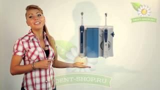 видео Ирригатор полости рта (портативный, Акваджет): отзывы, как выбрать жидкость