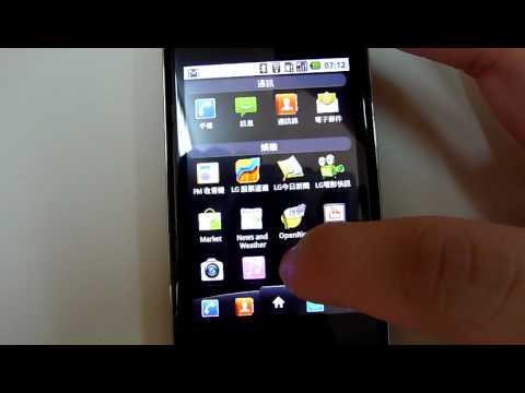 LG Optimus Chic demo Ringhk.com
