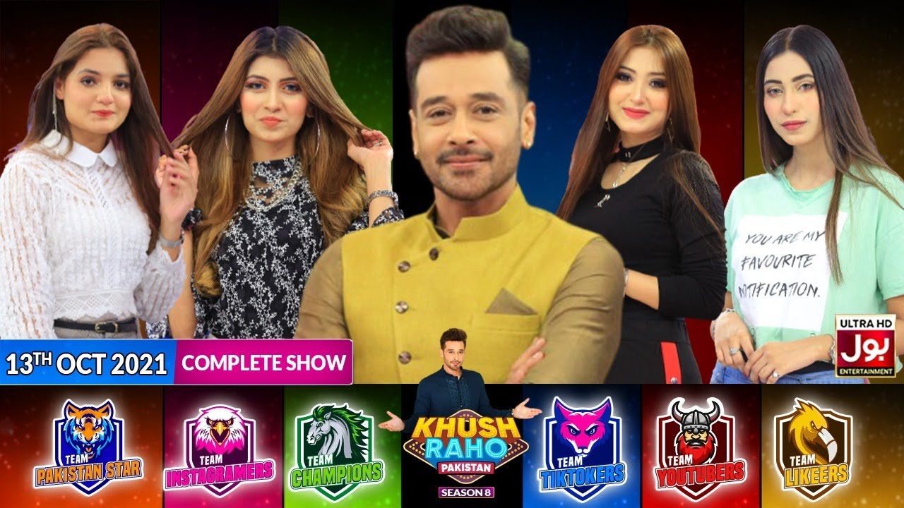 Download Khush Raho Pakistan Season 8 | Faysal Quraishi Show | 13th October 2021 | Complete Show