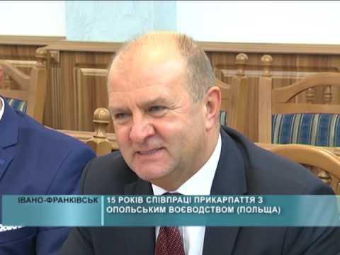Зустріч з делегацією Ополє
