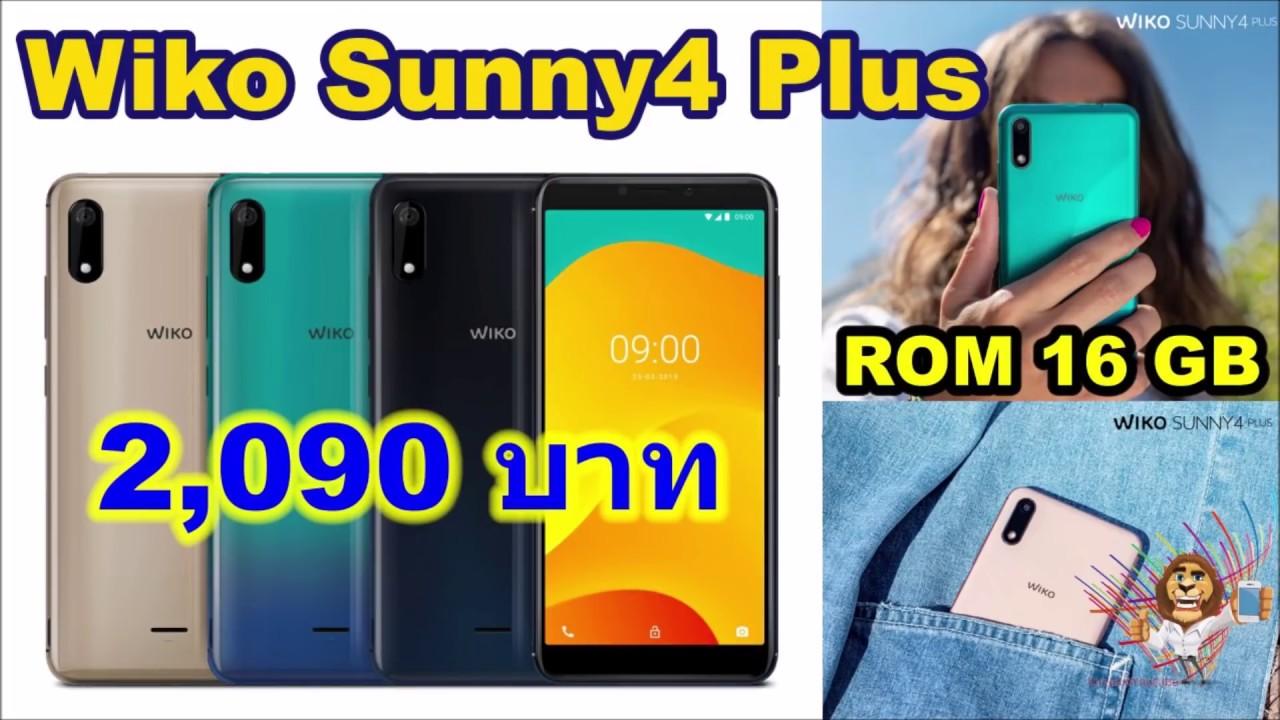Wiko Sunny Rom