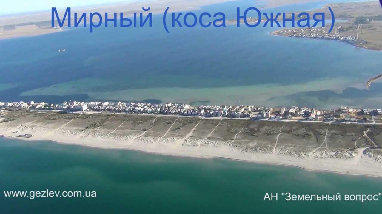 Абхазия частный сектор. Гостевой дом
