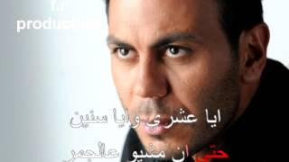Arabic Karaoke: kent msada2 ghady