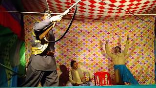 Amar Sangeet party Pakdi dullahpur Ambedkar U.P9452012265