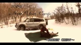 雪中キャンプに行ってきました。